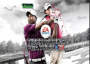 Tiger Woods PGA Tour 13