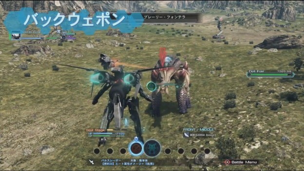 Xenoblade Chronicles X Reveals Details About Its Giant Robot Dolls