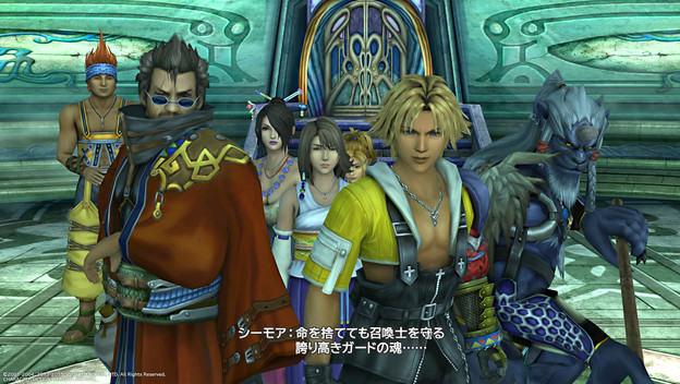 The PS4 Port of Final Fantasy X | X-2 HD Remaster was Unnecessary