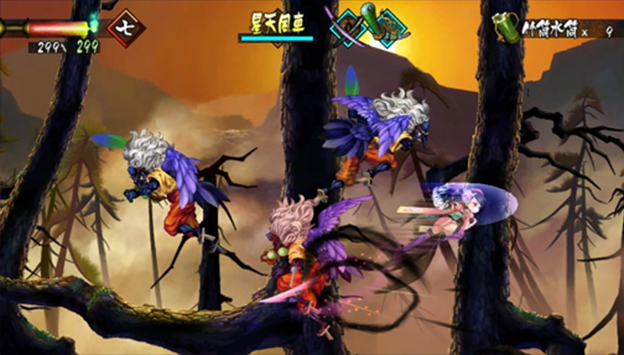 Muramasa Rebirth Screenshot