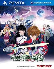Tales of Hearts R Box Art