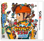 Inazuma Eleven Box Art