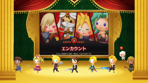 Theatrhythm Final Fantasy: Curtain Call Screenshot