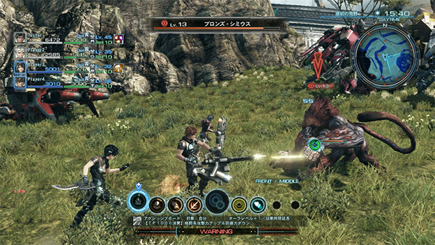 Xenoblade Chronicles 3D Screenshot