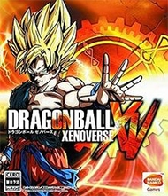 Dragon Ball Xenoverse Box Art