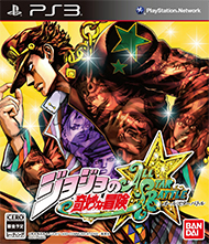 Jojo's Bizarre Adventure All-Star Battle Box Art