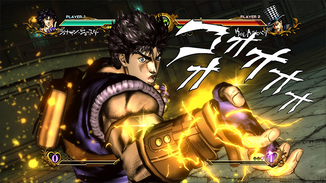 Jojo's Bizarre Adventure: All-Star Battle Screenshot