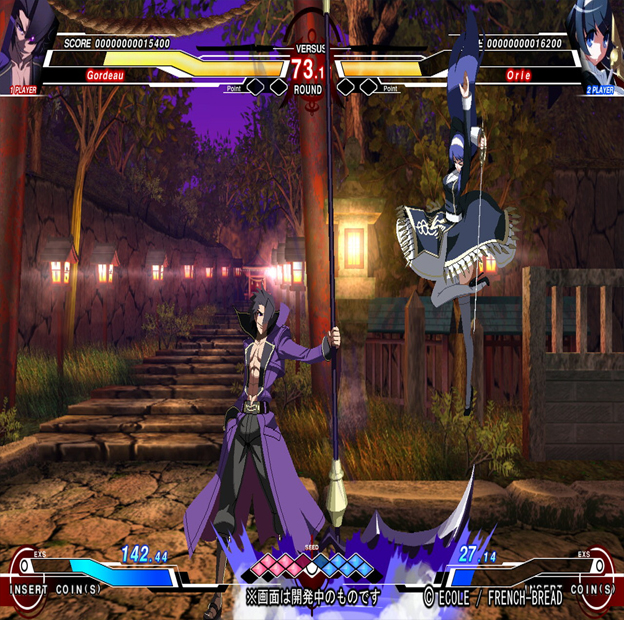 Under Night In-Birth Screenshot