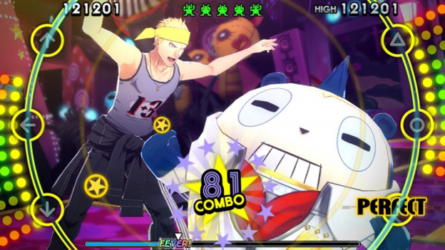 Persona 4: Dancing All Night Screenshot