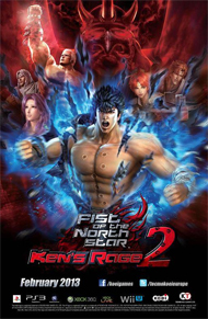 Fist of the North Star: Kens Rage 2 Box Art