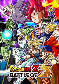 Dragon Ball Z: Battle of Z Box Art