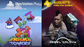 Yakuza 5 and Patapon 3 Lead August's PlayStation Plus Lineup