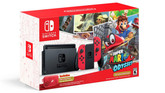 Super Mario Odyssey Switch Bundle Coming in October