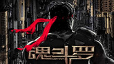 Chinese-made Contra Movie and TV Series Planned