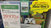Japanese Stores Selling Xbox One S as an Blu-ray Player