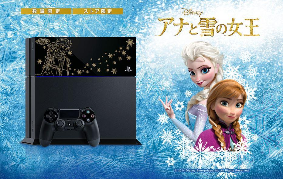 Frozen ps4.jpg