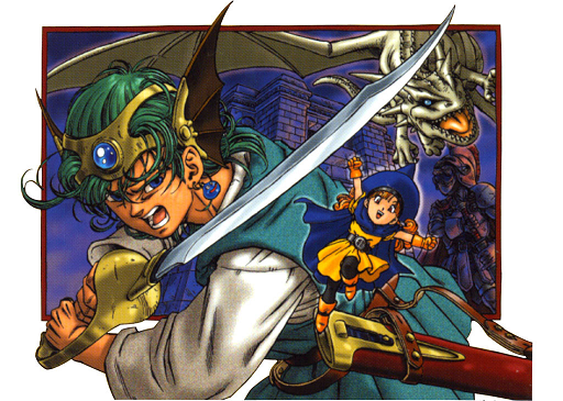 Glass_08_08_2014dragon_quest_iv_story.png