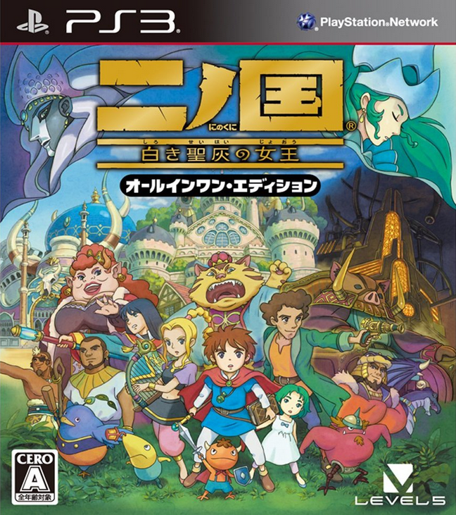 Ni No Kuni: Wrath of the White Witch Ships 1.7 Million Units
