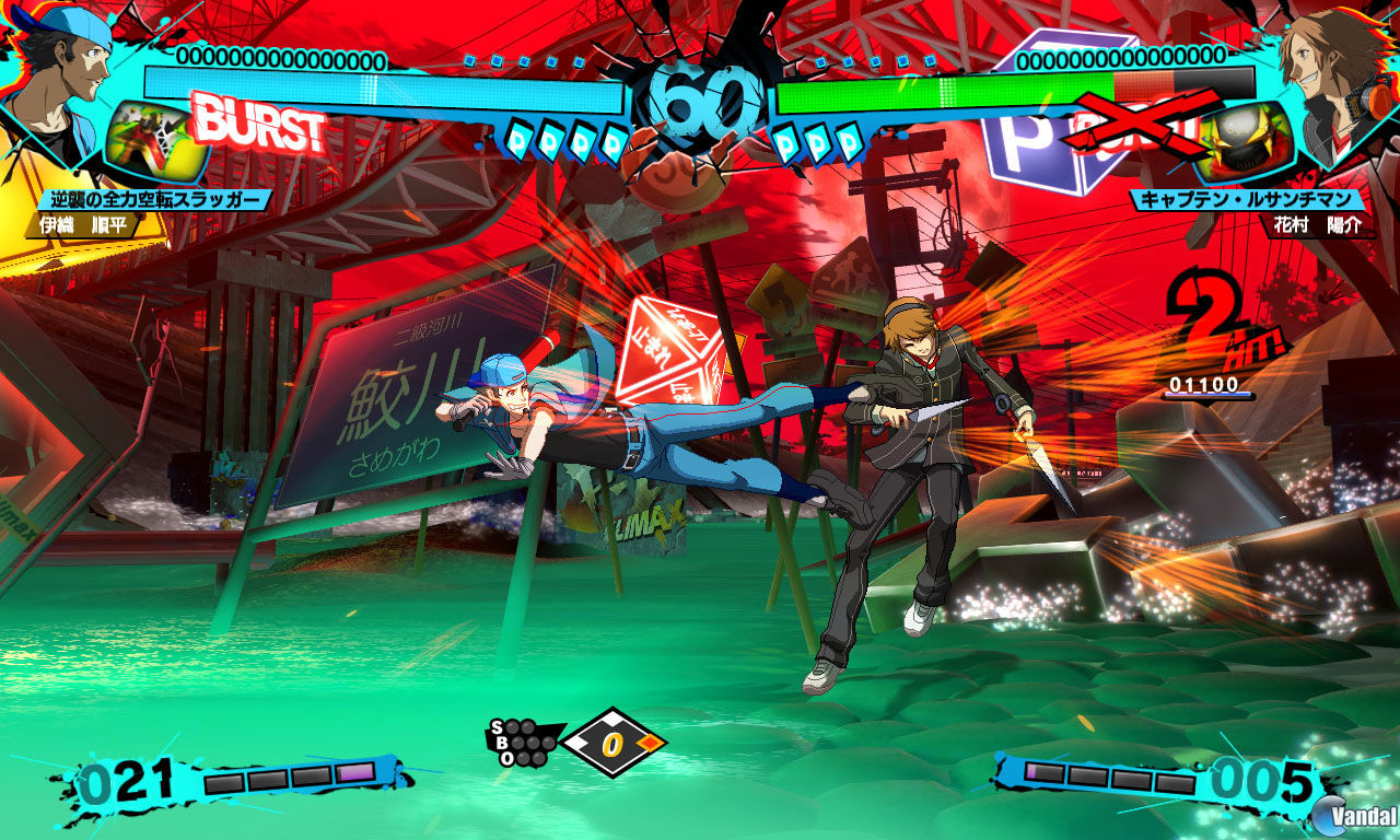Persona 4 Arena 2: The Ultimax Ultra Suplex Hold
