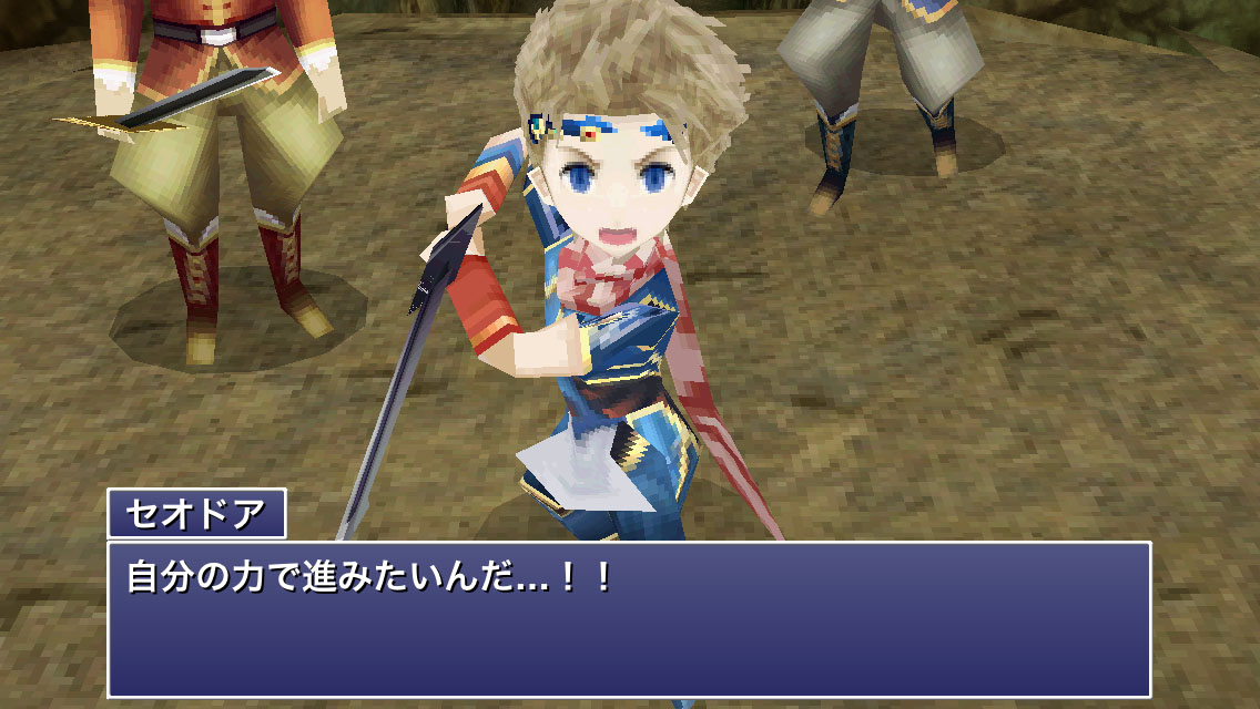 final fantasy iv the after years ios android.jpg