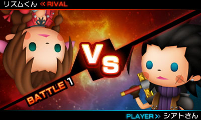Theatrhythm Final Fantasy: Curtain Call Versus Matches are Dramatic