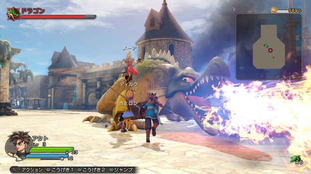 Dragon Quest Heroes Screenshot