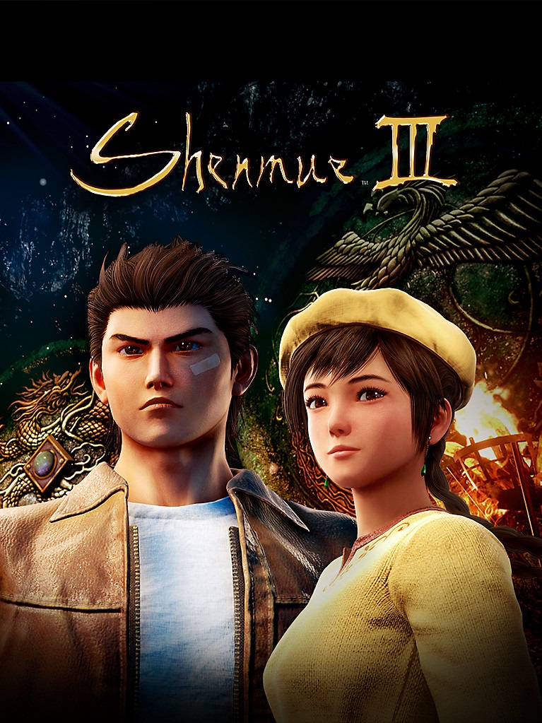 Shenmue III Cover Art