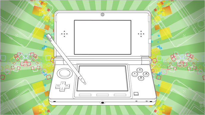 Is It Time to Let the Nintendo 3DS Die?