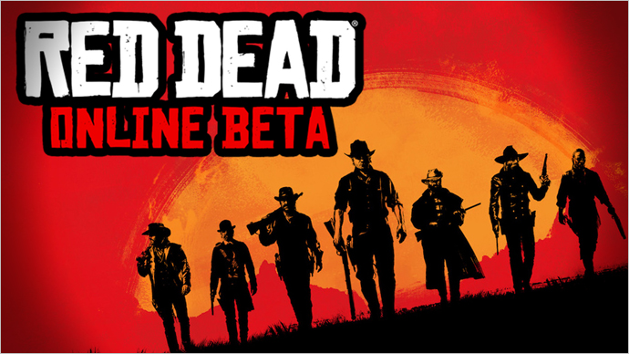 What You Should Know About Red Dead Online